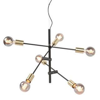 Hanglamp Sticks H5546.01