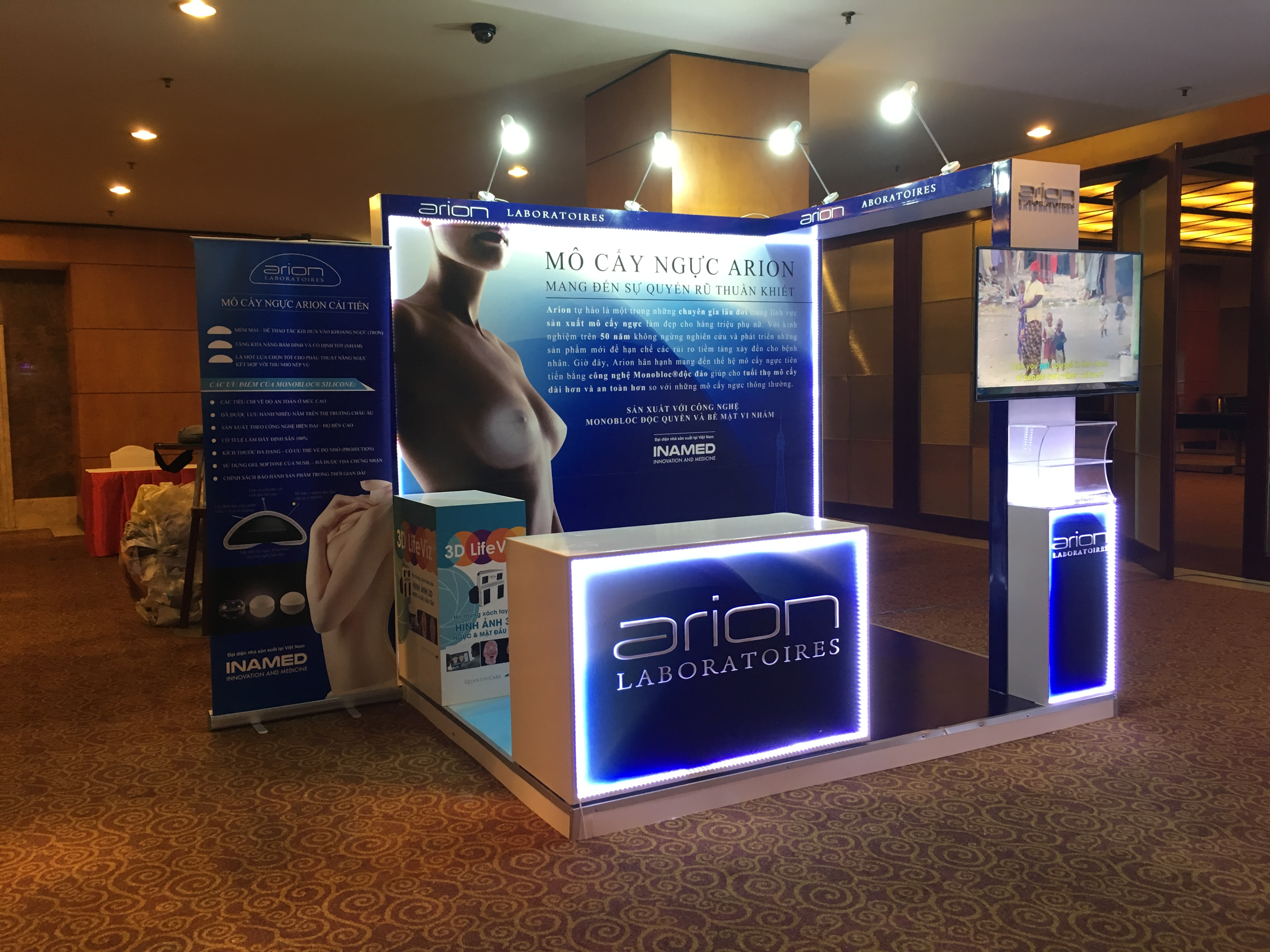 ARION Booth