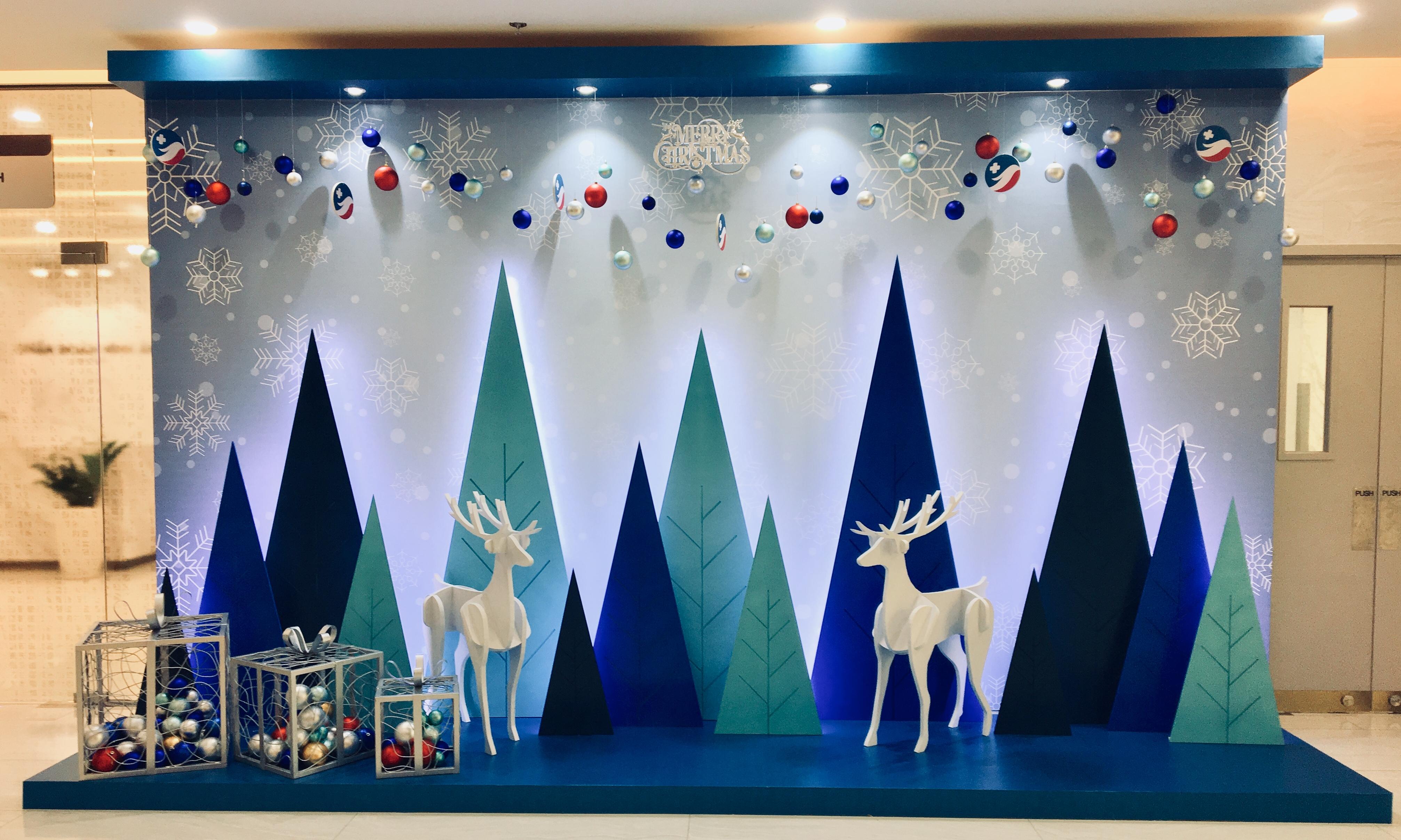 AIH Christmas