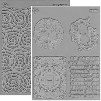 Round About Texture Stamp Set