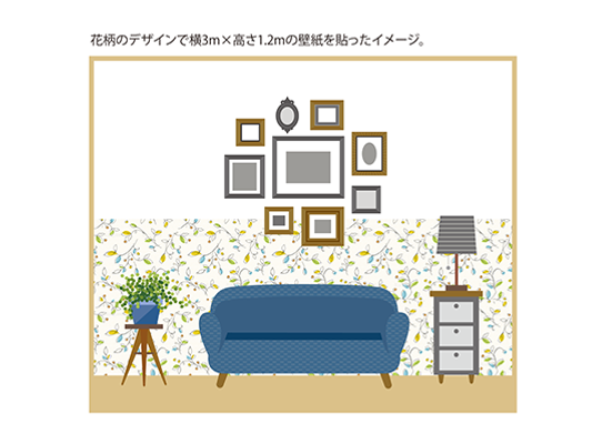 壁紙サンプル花.png