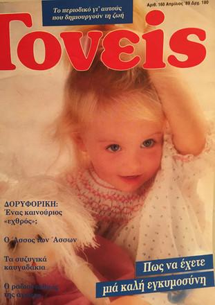 Editorial Parent Magazine