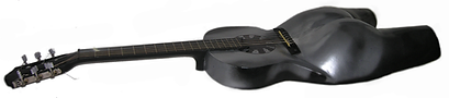 Guitare_allongée.png