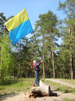 Поверни Прапор .JPG