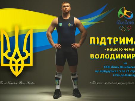 """""""Бо Є в України і Воля і Слава..."""""""