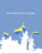 """Прапор Всесвітьній Громадський Рух Українців """"Поверни Прапор"""""""