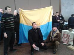 Наш прапор.jpg