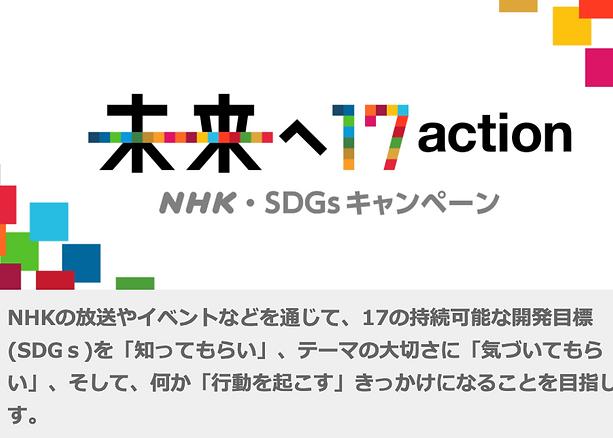 スクリーンショット 2021-03-24 20.19.52.png