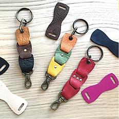 Upcycle Leather Key Chain