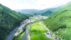 japan-landscape-4531362_1920.jpg