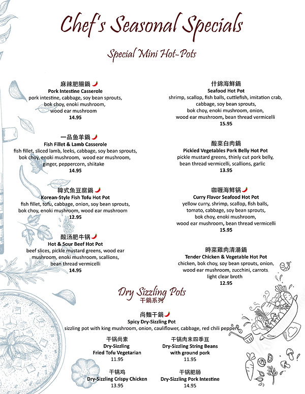 Chef Special Entrees 112019.jpg