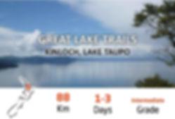 Great Lake Trails
