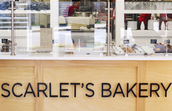 A Bakery Changing Lives one Cookie at a Time.