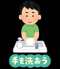 7月1日より講座を再開いたします。