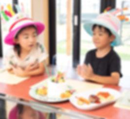 ステーキハウス秀 誕生日・記念日