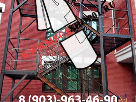 Изготовление пожарной лестницы компанией MEGASHOP01.RU