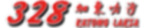 logo-370x101 Cropped.png