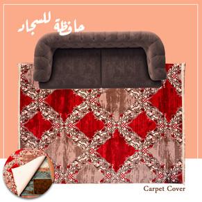 carpet case