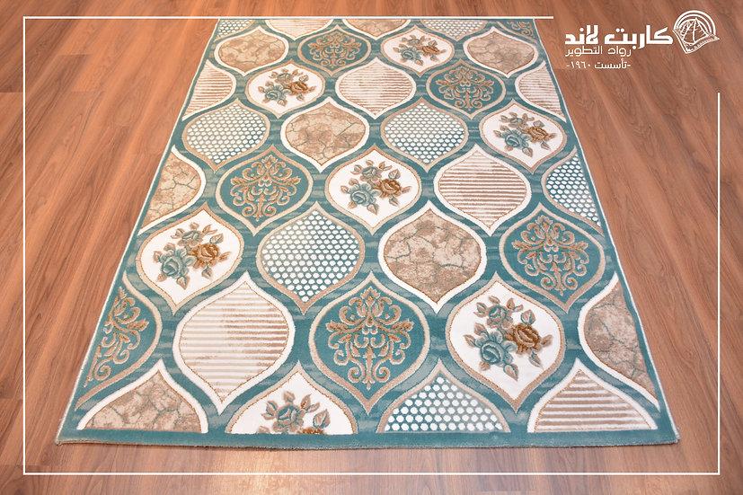 Louisa United - Modern Carpets