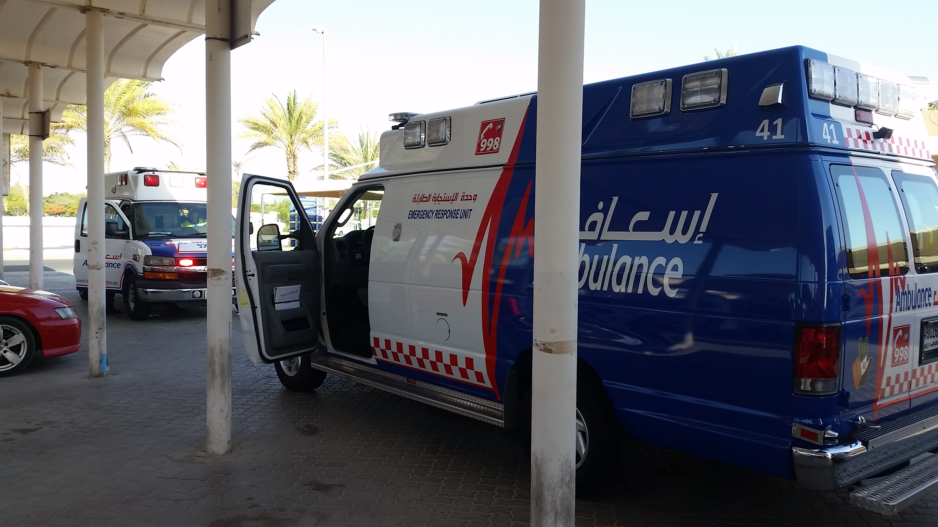 Dubai Ambulance Services (UAE)
