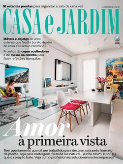 Casa e Jardim 2014