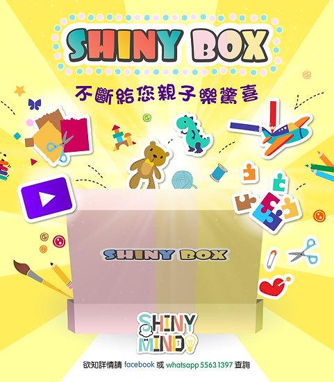 (SET) ShinyBox 跟你的孩子分享童年回憶