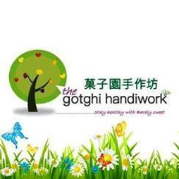Gotchi Handiwork logo