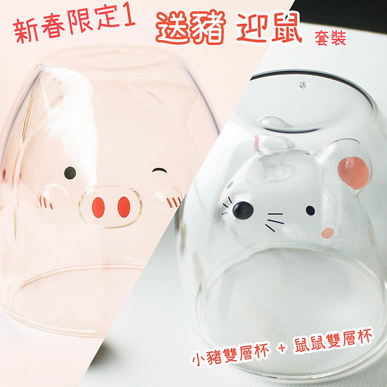 Limited Edition (Gift Set) Welcome the Rat,Farewell the Pig  (送禮套裝)  送豬迎鼠