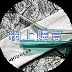 Buy Goodglas Online
