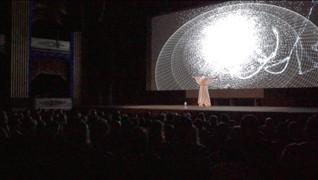 Science + Fiction Festival