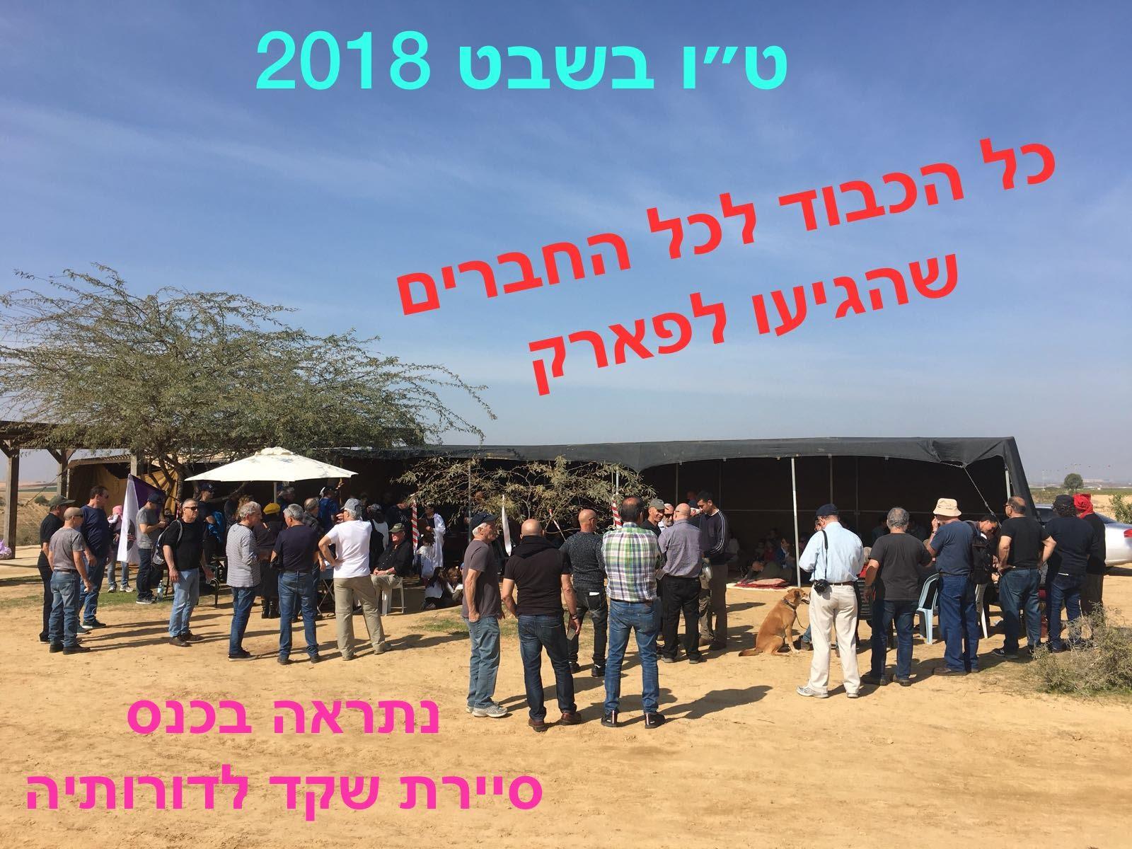 IMG-20180202-WA0029