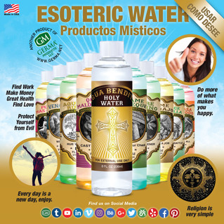 Esoteric Products - 8oz