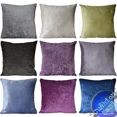 "Cushion cover or cushion soft velvet effect Chenille 17"" x 17"""