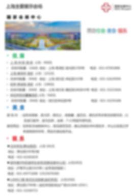 国家馆-新国际-世博馆-周边-2.jpg