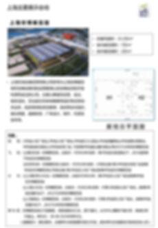 国家馆-新国际-世博馆-周边-5.jpg