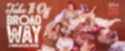 SITG-TakeItOffBroadway-Banner.jpg