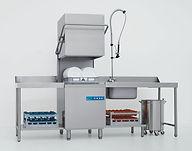 commercial dishwasher.jpg