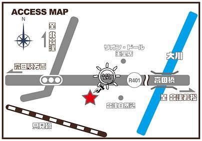 タイヨーカフェマップ