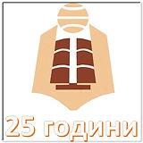 ПГТ Алеко Константинов- Плевен.jpg