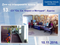 """СУ """"Св. Св. Кирил и Методий"""", Бургас"""