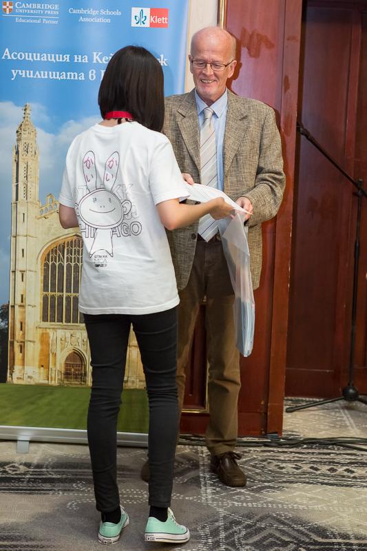 Cambridge Day 2018_204