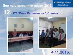 """ОУ """"Иван Селимински"""", Сливен"""
