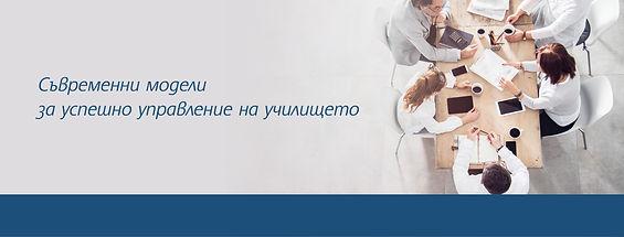Vizia_direktori_programme.jpg