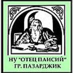 НУ Отец Паисий - Пазарджик.jpg