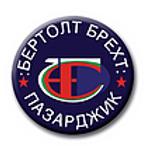 ЕГ Бертолд Брехт - Пазарджик.png