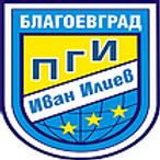 ПГИ Иван Илиев - Благоевград.png