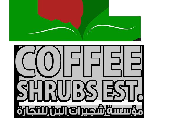 coffee shrubs