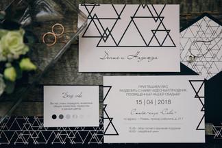 Свадьба Дениса и Надежды