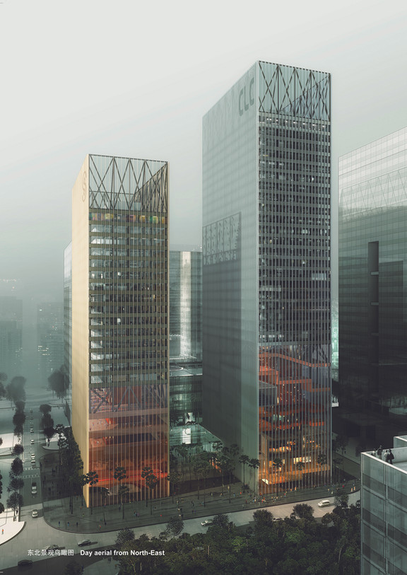 Shenzhen Two Towers_Day