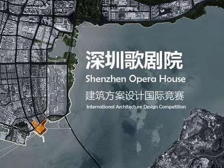 12 Shortlist: Shenzhen Opera House International Competition